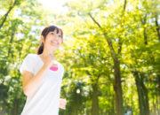 【医師が教える】簡単・手軽な部分痩せが叶う痩身治療と体型をキープするための食事・ストレッチ
