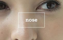 鼻に関する美容整形