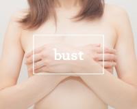 豊胸・胸に関する美容整形