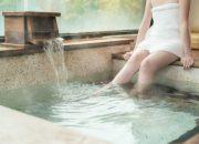 【医師が教える】美肌の湯の泉質はなに?温泉の美肌効果と効果を長続きさせるためにやりたいスペシャルケア